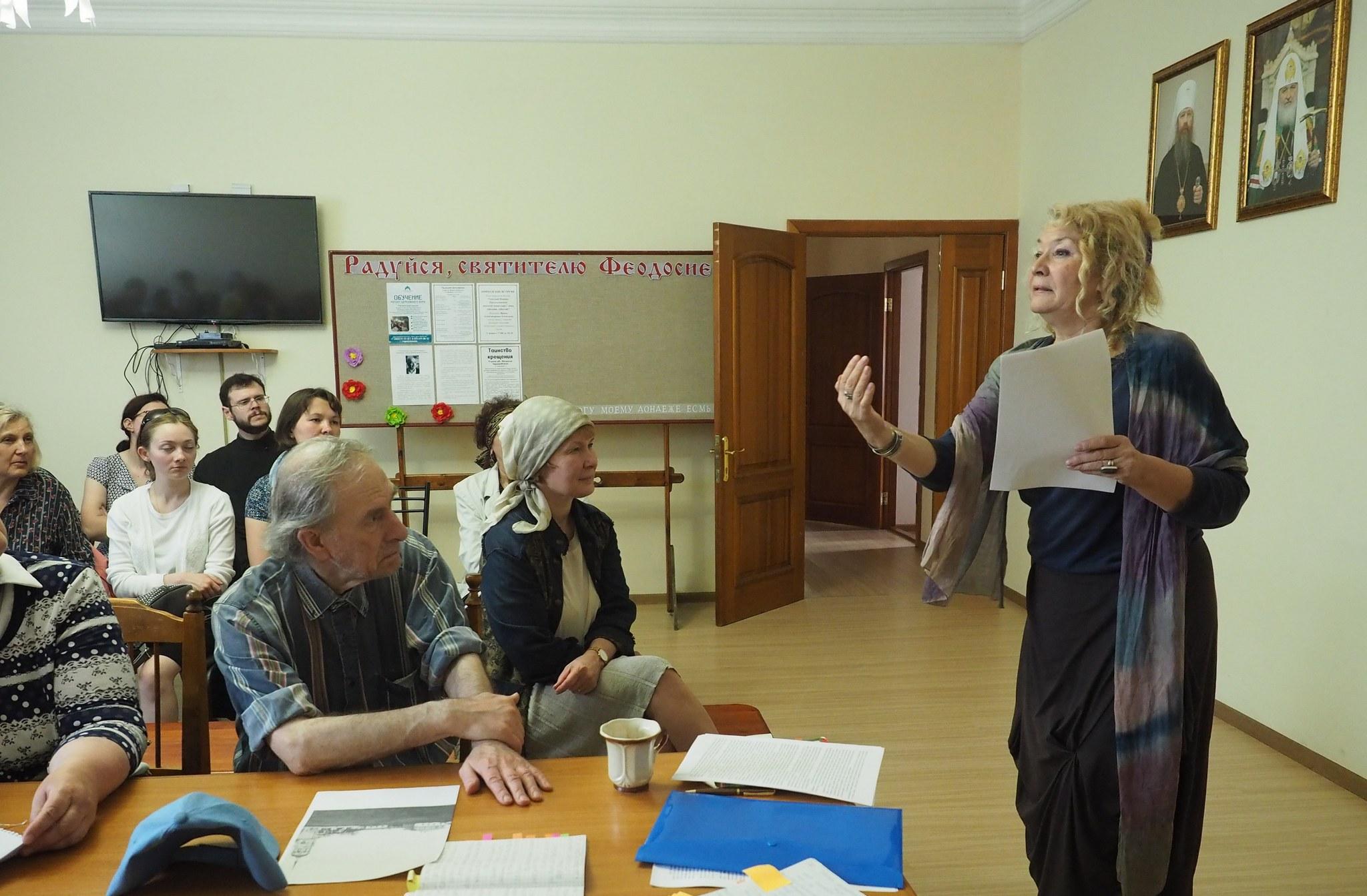 Искусствовед Ирина Евтихиева рассказывает о разорении женского монастыря. Открытая лекция в Регентской школе-2