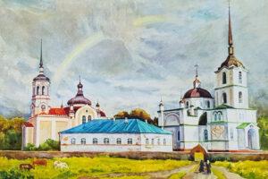 Художник Юрий Фёдоров Иоанно-Предтеченский монастырь 1998 г